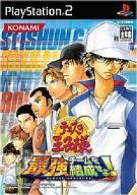 【エントリーでポイント10倍!(7月11日01:59まで!)】【中古】PS2ソフト テニスの王子様 最強チームを結成せよ!
