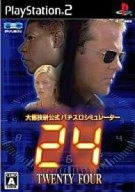 【中古】PS2ソフト 24〜TWENTY FOUR〜大都技研公式パチスロシミュレーション