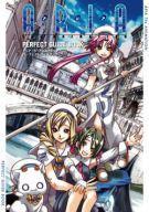 【中古】アニメムック ARIA The ANIMATION PERFECT GUIDE BOOK (CD付き)【中古】afb