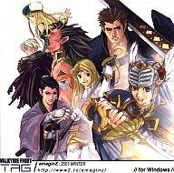 【中古】同人GAME CDソフト VALKYRIE FIGHT TAG / amaginZ