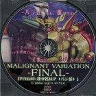 【中古】同人動画 CDソフト MALIGNANT VARIATION FINAL:03 我が名はP(パン屋) / AQUA STYLE