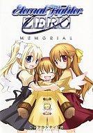 【中古】同人GAME DVDソフト ETERNAL FIGHTER ZERO -MEMORIAL- / 黄昏フロンティア