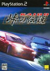 【中古】PS2ソフト KAIDO 〜峠の伝説〜