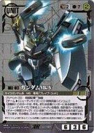 【中古】ガンダムウォー/AR/黒/第22弾 武神降臨 U-191 [AR] : ガンダムMk-V【Koma版】ブースター