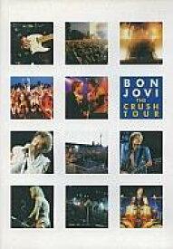【エントリーでポイント10倍!(7月11日01:59まで!)】【中古】洋楽DVD ボン・ジョヴィ・CRUSH 2000 TOUR (ユニバーサルミュージック)