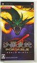 【中古】PSPソフト 沙羅曼蛇 PORTABLE