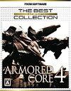 【中古】PS3ソフト ARMORED CORE 4 [ベスト版]