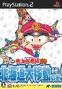 【中古】PS2ソフト 桃太郎電鉄16 北海道大移動の巻!