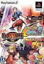【中古】PS2ソフト CAPCOM VS. SNK2 ミリオネアファイティング2001 ストリートファイターIII サードストライクファイトフォーザフューチャー...
