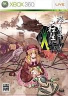 【中古】XBOX360ソフト 怒首領蜂 大往生・ブラックレーベル EXTRA