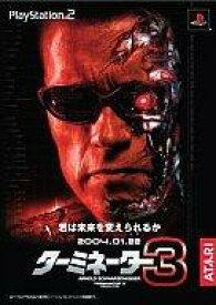 【中古】PS2ソフト ターミネーター3 〜Rise of the machines〜