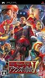 【中古】PSPソフト 機動戦士ガンダム ギレンの野望 アクシズの脅威V