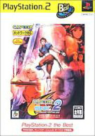 【中古】PS2ソフト CAPCOM VS. SNK 2 MILLIONAIRE FIGHTING 2001 [PlayStation 2 the Best]