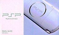 【中古】PSPハード PSP本体(PSP-3000PW・パール・ホワイト)