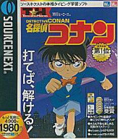 【中古】Win98-XP CDソフト 名探偵コナン 特打ヒーローズ