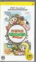 【中古】PSPソフト 牧場物語 ハーベストムーン ボーン&ガール [ベスト版]