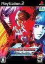 【中古】PS2ソフト THE KING OF FIGHTERS 2002 -UNLIMITED MATCH-