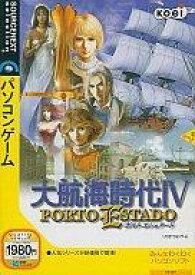 【中古】Windows98/Me/2000/XP CDソフト 大航海時代 IV [説明扉付きスリムパッケージ版]