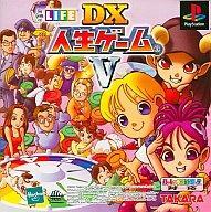 【中古】PSソフト DX人生ゲーム5