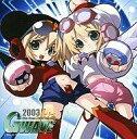 【中古】アニメ系CD GWAVE2003 2nd Beat[通常版]