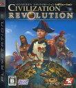 【中古】PS3ソフト CIVILIZATION REVOLUTION