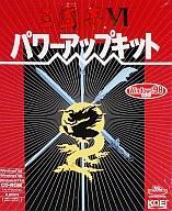 【中古】Win95/98 CDソフト 三國志6 パワーアップキット