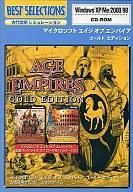 【中古】Windows98/Me/2000/XP CDソフト Microsoft Age of Empires Gold Edition (Microsoft BEST SELECTIONS)
