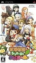 【中古】PSPソフト 牧場物語 シュガー村とみんなの願い