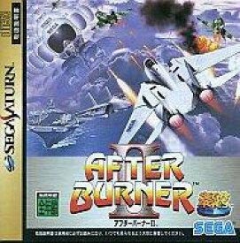 【中古】セガサターンソフト アフターバーナー II