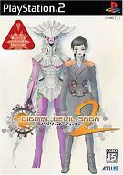 【中古】PS2ソフト DIGITAL DEVIL SAGA 〜アバタール・チューナー2〜