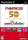 【中古】PS2ソフト namco 50th ANNIVERSARY ナムコレクション