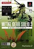 【中古】PS2ソフト メタルギア ソリッド3 サブシスタンス[初回生産版]