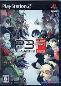 【中古】PS2ソフト ペルソナ3フェス [通常版]