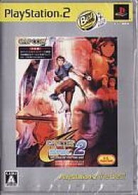【中古】PS2ソフト CAPCOM vs SNK 2 MILLIONAIRE FIGHTING 2001 [ベスト版]