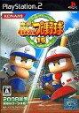 【中古】PS2ソフト 実況パワフルプロ野球15
