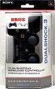 【中古】PS3ハード ワイヤレスコントローラDUALSHOCK3 ブラック