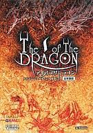 【中古】WindowsMe/2000/XP CDソフト The I of the Dragon [日本語版]