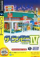 【中古】WindowsXP/Vista CDソフト ザ・コンビニIV〜市場制覇〜 (説明扉付きスリムパッケージ版)