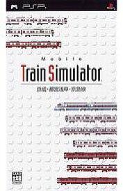 【中古】PSPソフト Mobile Train Simulator 京成・都営浅草・京急線