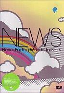 【中古】邦楽DVD NEWS/Never Ending Wonderful Story
