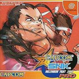 【中古】ドリームキャストソフト CAPCOM VS. SNK MILLENNIUM FIGHT 2000 PRO[ドリームキャストコレクション]