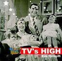 【中古】その他DVD 趣味・1〜2)TV's HIGH (ビクターエンターテイメント)
