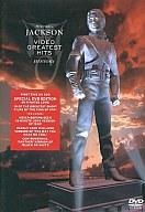【中古】洋楽DVD マイケル・ジャクソン・ビデオ・グレイテスト・ヒッツ ((株)SME・インターメディア)