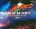 """【中古】その他DVD """"SUMMARY of Johnnys World""""Digest"""