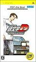 【中古】PSPソフト 頭文字D STREET STAGE [ベスト版]