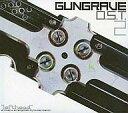 【中古】CDアルバム GUNGRAVE O.S.T.2 lefthead