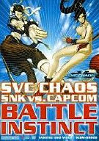 【中古】その他DVD ゲーム SVC CHAOS SNK vs CAPCOM Baエスブ