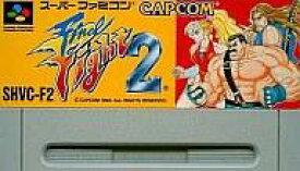 【中古】スーパーファミコンソフト ファイナルファイト2 (箱説なし)
