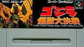 【中古】スーパーファミコンソフト ゴジラ 怪獣大決戦(ACG) (箱説なし)