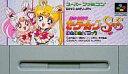 【中古】スーパーファミコンソフト 美少女戦士セーラームーンSS ふわふわパニック (箱説なし)
